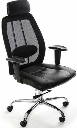 Warren Office Desk Chair