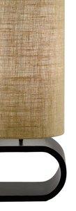 Harmony Floor Lamp Walnut
