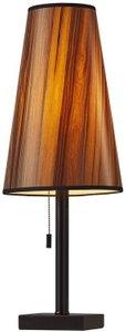 Ava Table Lamp Black