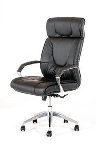 Victory Modern Black Office Chair