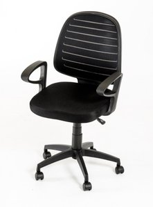 Arthur Modern Black Office Chair