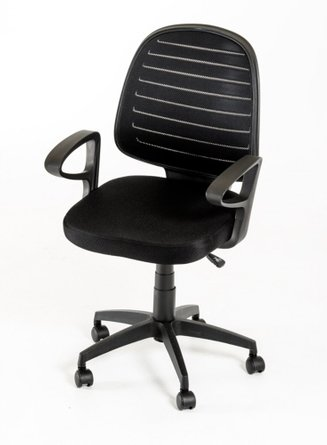 Arthur Modern Black Office Chair
