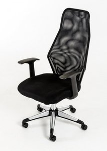 Garfield Modern Office Chair Black
