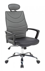 Ernst Modern Office Chair Black