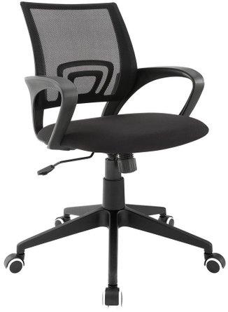 Twilight Office Chair Black