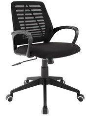 Ardor Office Chair Black