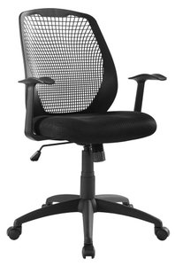 Intrepid Mesh Office Chair Black