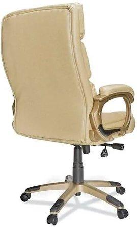 Executive Chair Beige