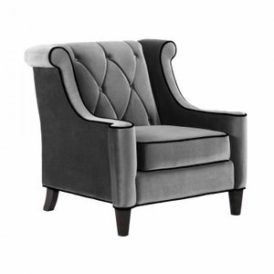 Heathdale Barrister Chair Gray