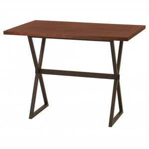 Virginie Contemporary Rectangular Bar Table Auburn