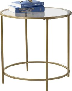 Hemingway End Table Satin Gold