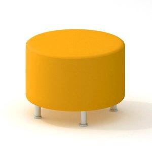 Alight Round Ottoman, Yellow