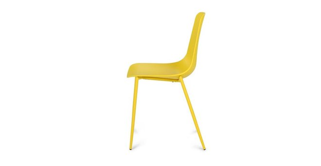Svelti Contemporary Dining Chair Yellow (Set of 2)