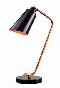 "Kelton 20.13"" Table Lamp"