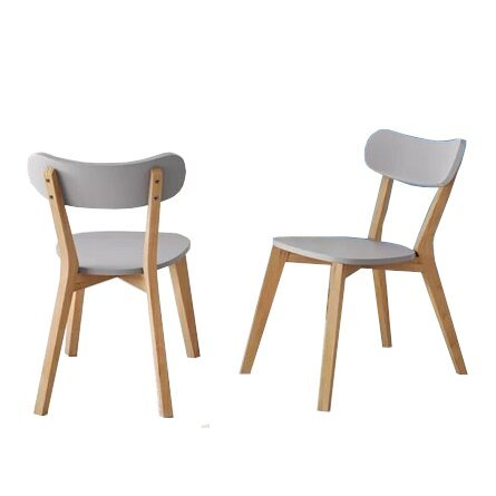 Corrinne Dining Chair Gray (Set Of 2)