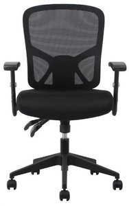Hillard Task Chair Black