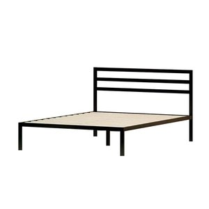 Hume Steel Platform King Bed Black