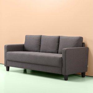 Mari Modern Sofa Steel Gray