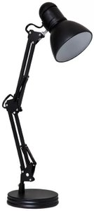 "James Swing Arm 28"" Desk Lamp Black"